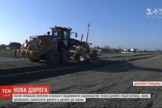 На Днепропетровщине может появиться новая объездная дорога