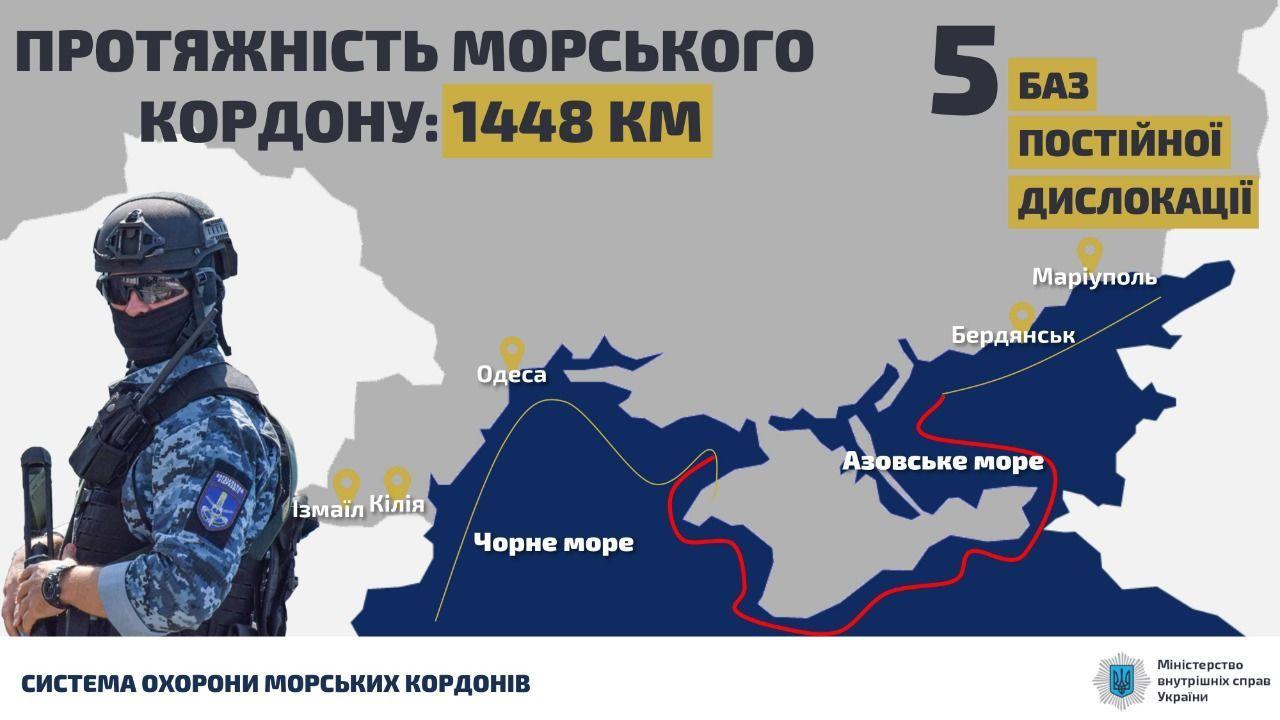Охорона морського кордону України_01