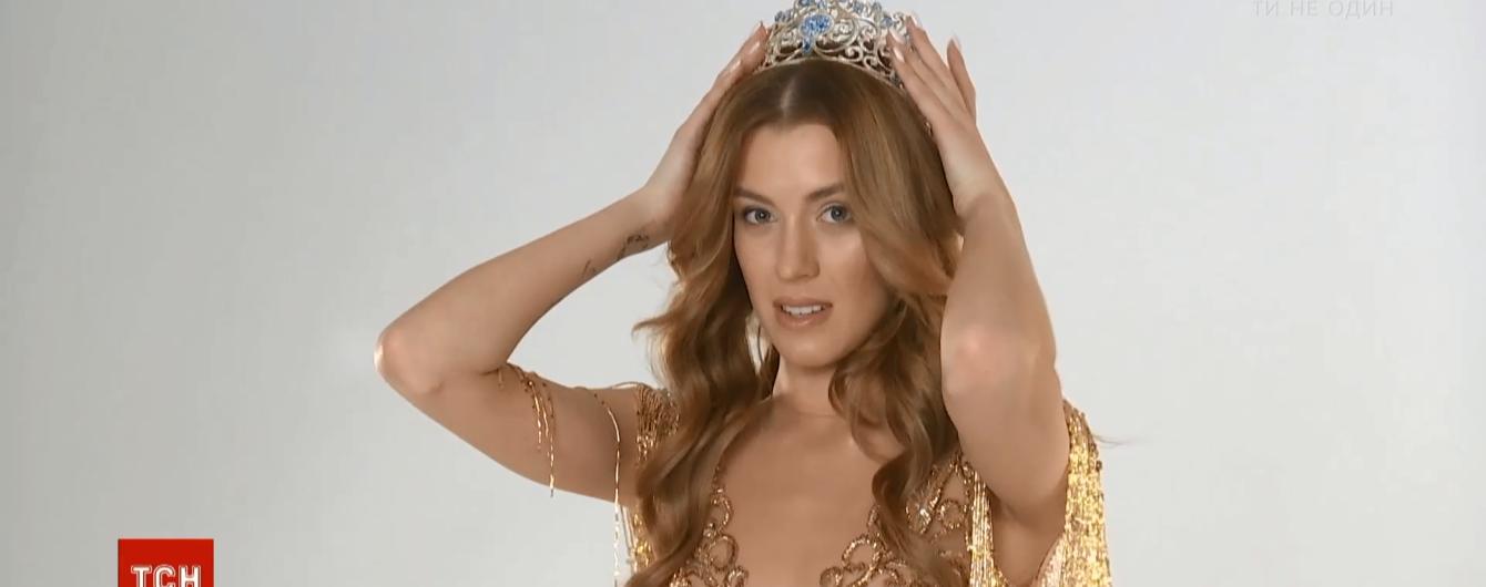 """Українській красуні відмовили у візі до США на """"Міс Всесвіт"""". Посольство дало другий шанс на співбесіду"""