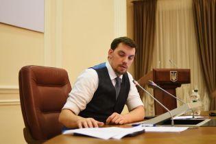 Гончарук поручил в течение месяца решить вопрос с техническим обеспечением ГСЧС