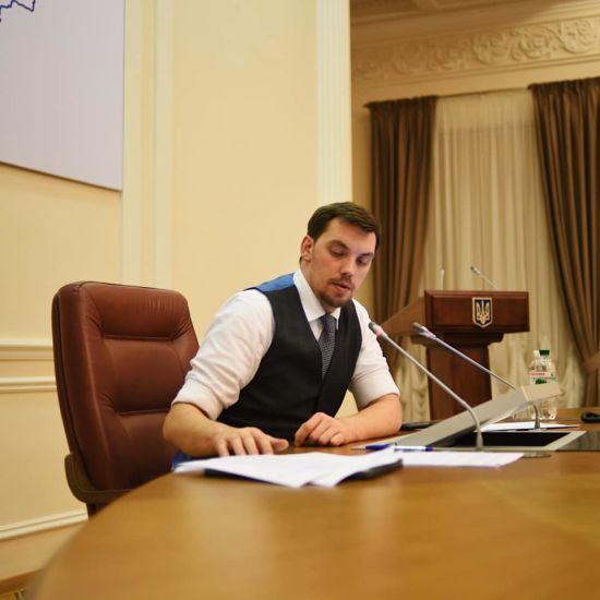 Гончарук доручив впродовж місяця вирішити питання з технічним забезпеченням ДСНС