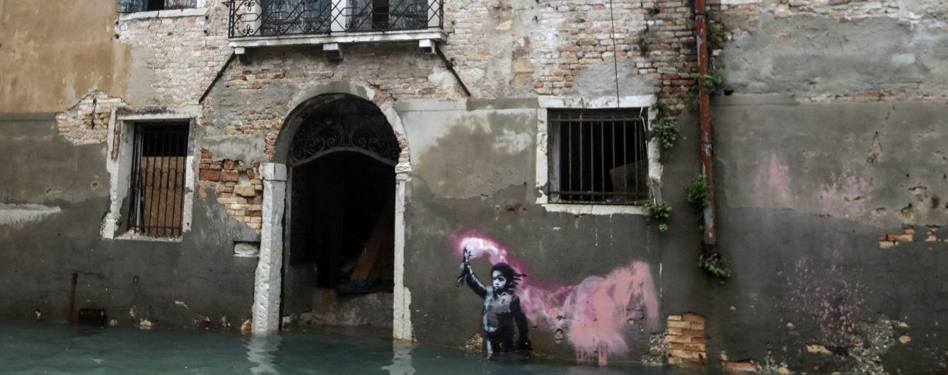 Итальянское правительство выделило 65 млн евро для восстановления Венеции после наводнения