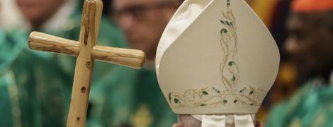 Ватиканський будинок віддадуть безхатченкам