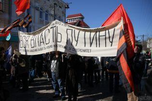 В аннексированном Крыму удерживают свыше 110 политзаключенных - представитель президента