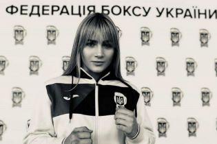 Девушка, которую сбил поезд на Киевщине, оказалась украинской боксеркой