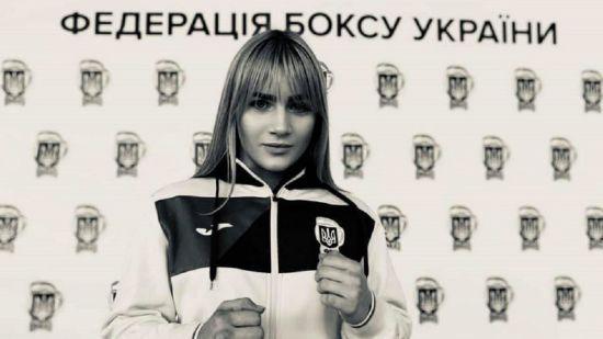 Дівчина, яку збив потяг на Київщині, виявилася українською боксеркою