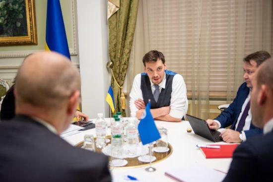 Представники місії МВФ зустрілись з Гончаруком та розповіли, чого чекають від України