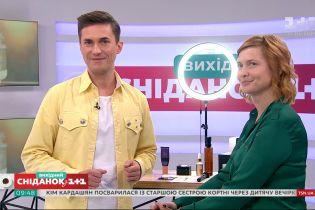 Подготовка кожи для макияжа – визажист Игорь Игнатенко