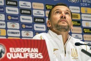 Шевченко ждет тяжелый матч с Сербией: Нам важно заработать очки с прицелом на жеребьевку