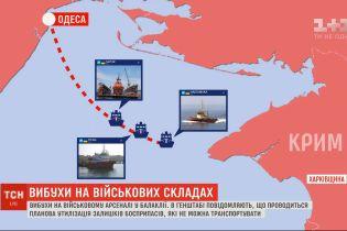 Россия может вернуть захваченные в прошлом году украинские корабли в ближайшие сутки - СМИ