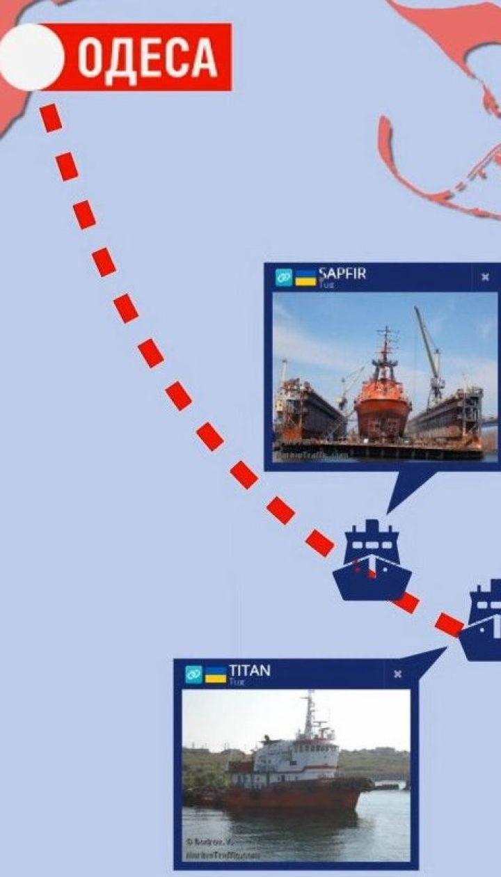 Росія може повернути захоплені торік українські кораблі найближчої доби - ЗМІ