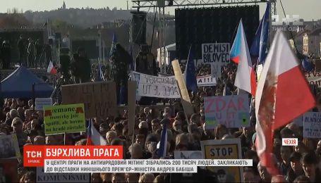Понад 200 тисяч людей у Празі вимагають відставки прем'єра Андрея Бабіша