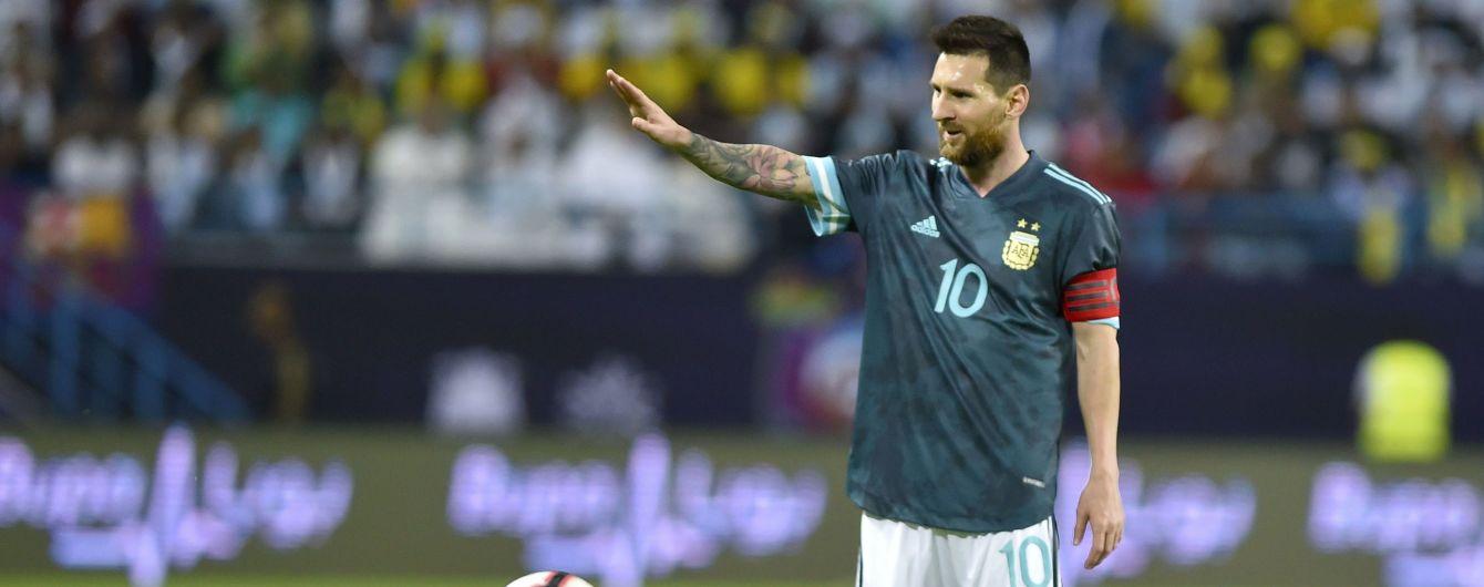 Месси может пропустить три матча Ла Лиги: известна причина