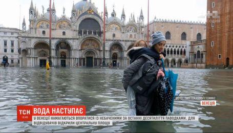 Высокая вода в Венеции: синоптики предупреждают об усилении паводков