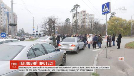 Жители столичной многоэтажки перекрывали дорогу из-за отсутствия отопления