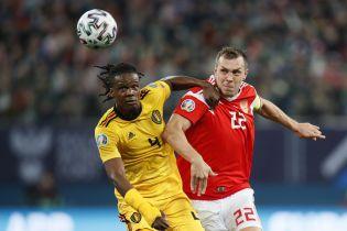 Футболист сборной Бельгии сыграл в матче отбора Евро-2020 в майке другого игрока