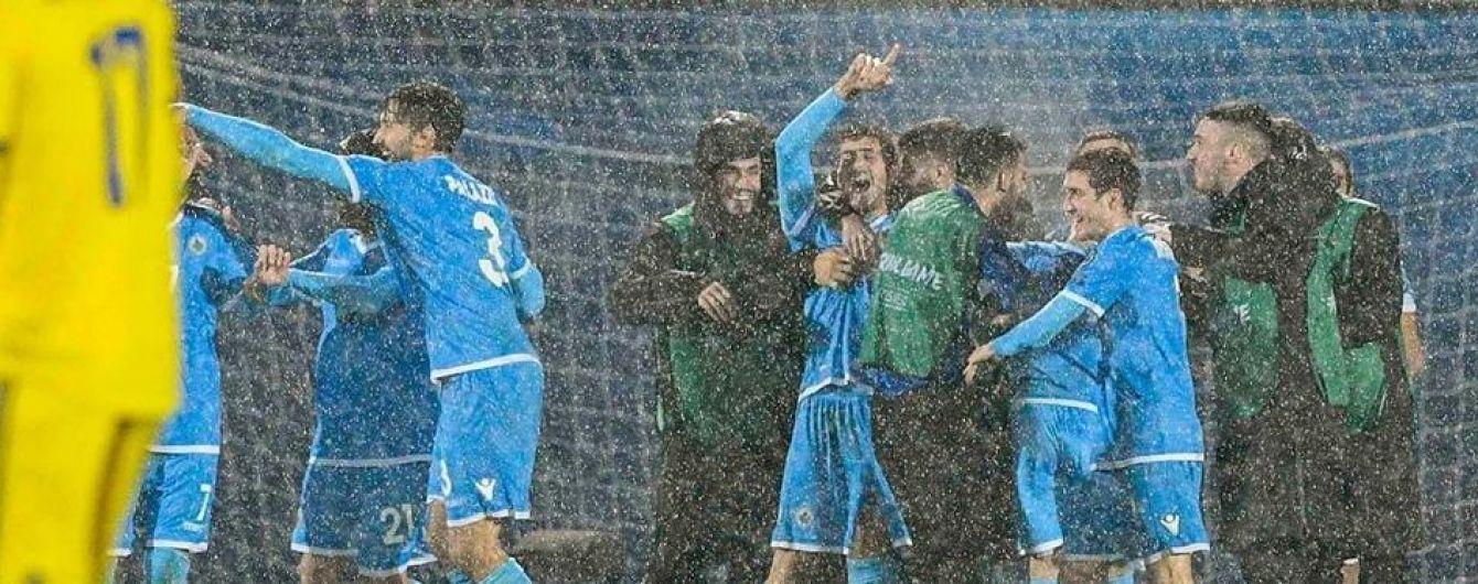 Перший гол за два роки. Як збірна Сан-Марино нарешті забила у відборі Євро-2020