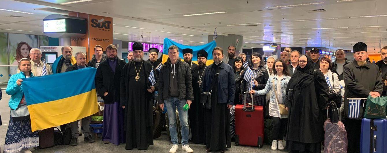 Делегація паломників ПЦУ відвідала Грецію та пережила кілька провокацій від прихильників РПЦ