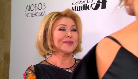 Любов Успенська розказала, як обирає наряди для сольних виступів