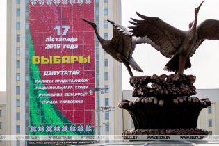 У Білорусі відбуваються парламентські вибори