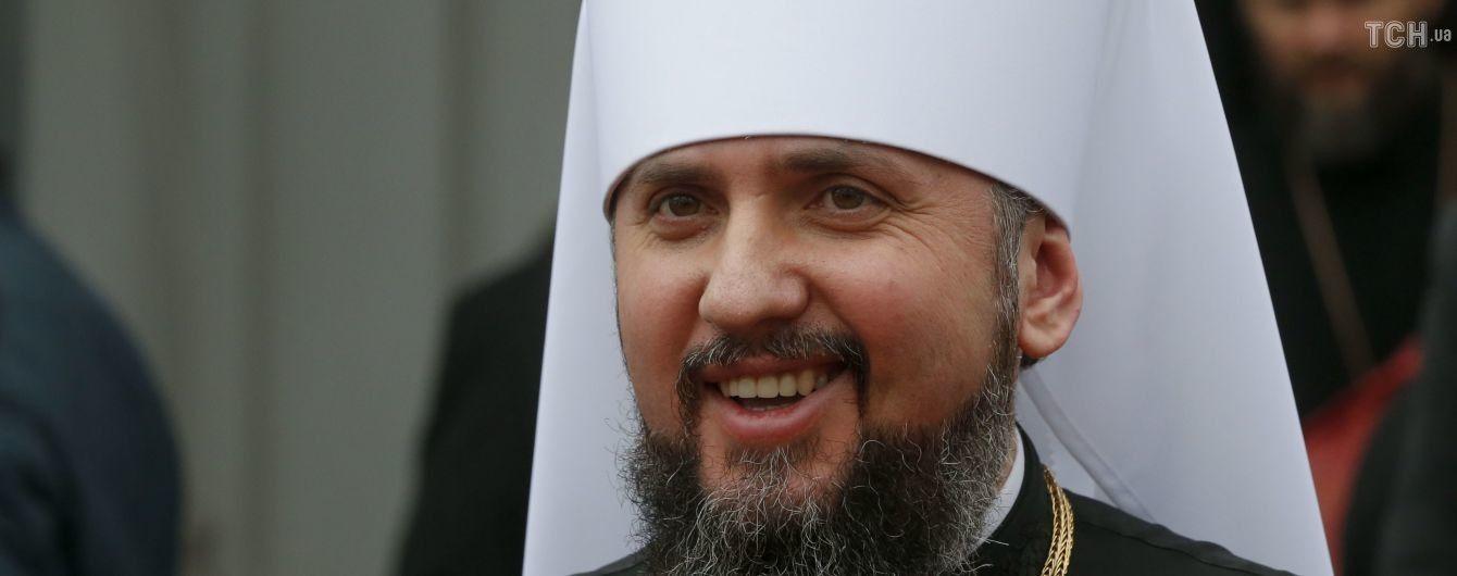 Епіфаній розповів, чому загальмував процес переходу церков Московського патріархату до ПЦУ