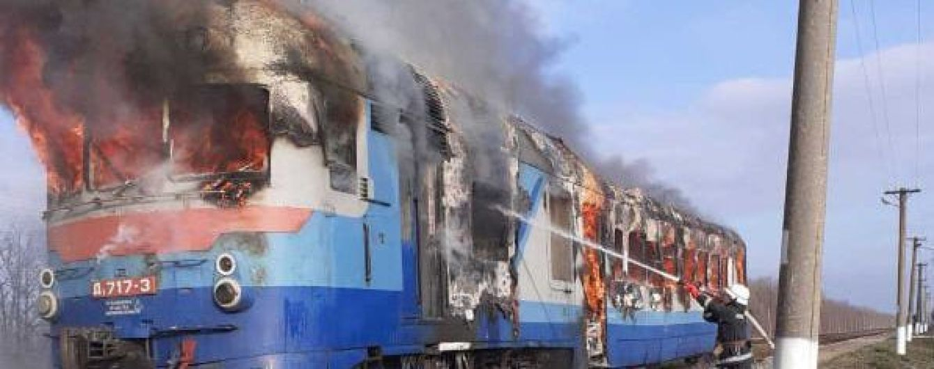 На Николаевщине произошел пожар в пассажирском поезде