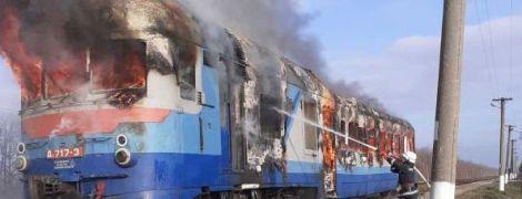 На Миколаївщині сталася пожежа у пасажирському потязі