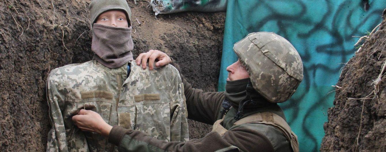 Террористы 7 раз стреляли из запрещенного оружия - штаб ООС