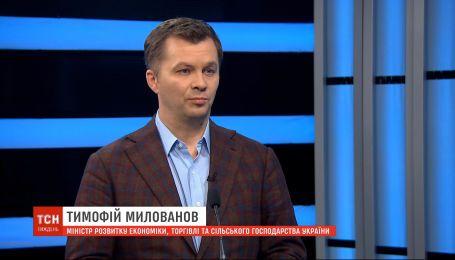 Міністр економіки Тимофій Милованов в інтерв'ю ТСН.Тижню розвінчав міфи довкола закону про землю