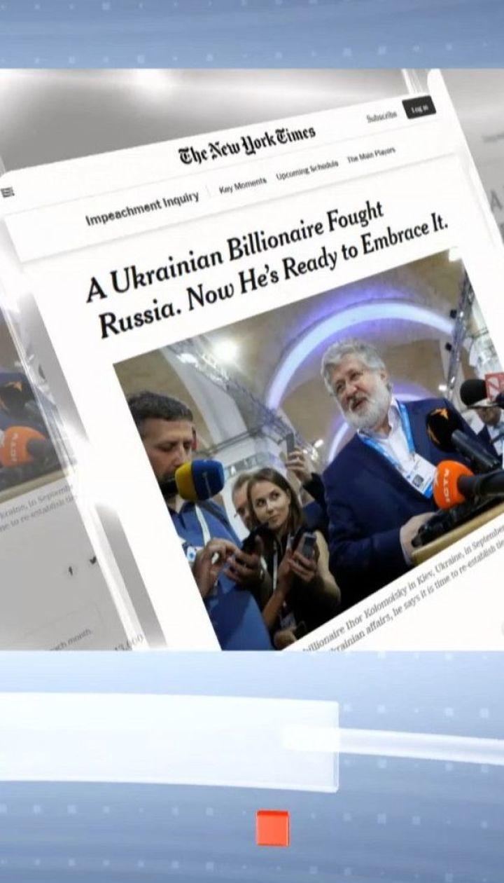 Пророссийские призывы или предостережение Западу: громкое интервью Коломойского The New York Times