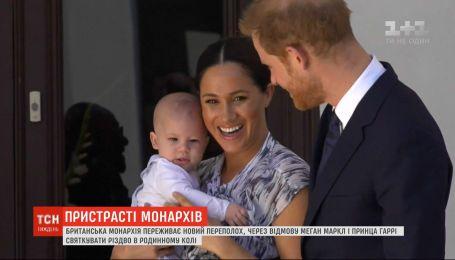 Королівський скандал: Меган Маркл і принц Гаррі відмовились святкувати Різдво у колі родини