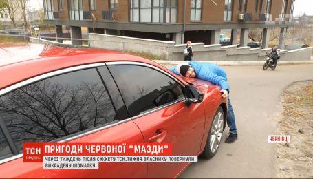 За 7 днів після сюжету ТСН.Тижня киянину повернули поцуплене у нього авто