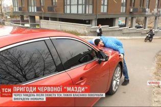Спустя 7 дней после сюжета ТСН.Тижня киевлянину вернули украденное у него авто