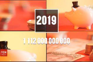 Распределение национальной казны: что предусматривает бюджет Украины на 2020 год