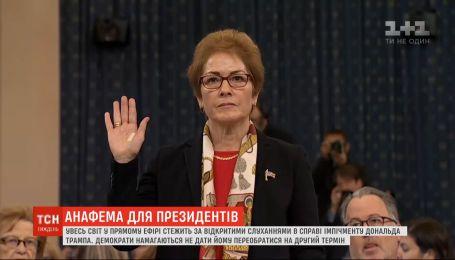 Розпал UkraineGate: як українська корупція стала аргументом у справі імпічменту Трампа