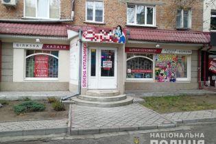 На Киевщине воры вынесли из магазина 12 шуб стоимостью 130 тысяч гривен