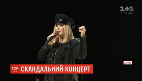 У Харкові розгорівся гучний скандал довкола виступу Ірини Білик