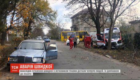 Внаслідок аварії швидкої в Одесі травми дістали четверо людей