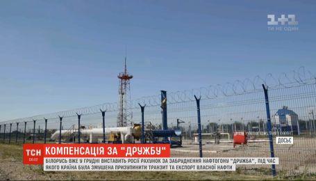 """Білорусь вже у грудні виставить Росії рахунок за """"брудну"""" нафту"""