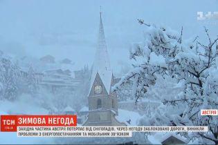 Через снігопади в Австрії виникли проблеми з енергопостачанням та мобільним зв'язком