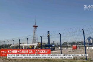 """Беларусь уже в декабре выставит России счет за """"грязную"""" нефть"""