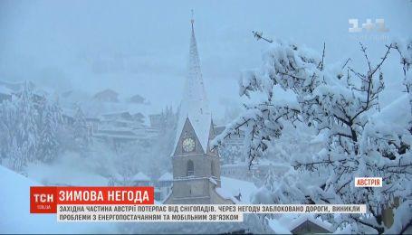 Из-за снегопадов в Австрии возникли проблемы с энергоснабжением и мобильной связью