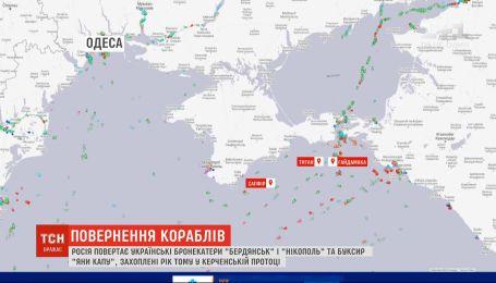 Захоплені українські кораблі прибудуть до Одеси не раніше вівторка