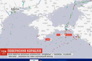 Захваченные украинские корабли прибудут в Одессу не раньше вторника