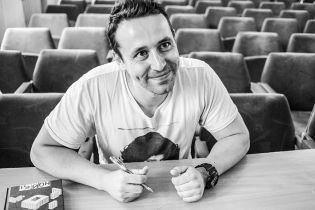 Артем Чех стал лауреатом премии имени Джозефа Конрада