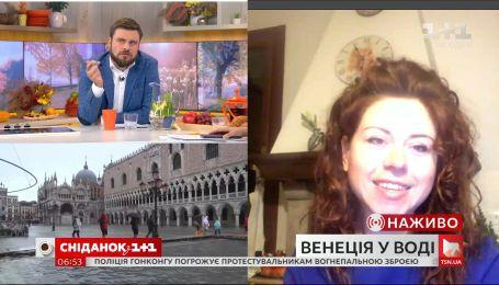 Что сейчас происходит в Венеции и как местные пережили самую опасную ночь – прямое включение