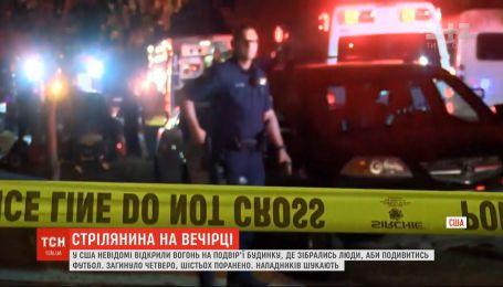 В Калифорнии неизвестные расстреляли 10 человек на частном дворе