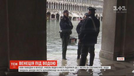 После очередных приливов уровень воды в Венеции снова поднялся до 1 метра 50 сантиметров