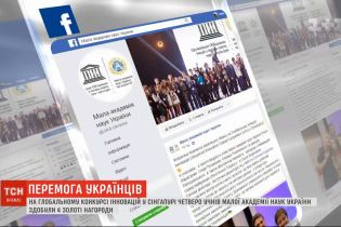 На глобальному конкурсі інновацій у Сінгапурі учні МАН України здобули золоті нагороди