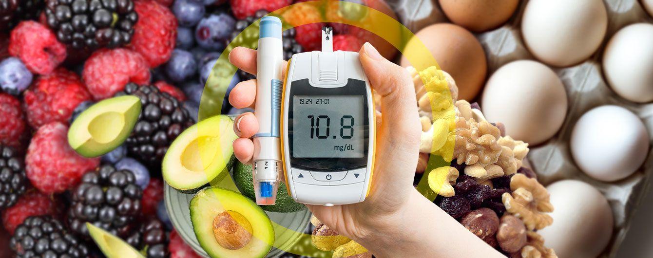 Питание при сахарном диабете 2 типа